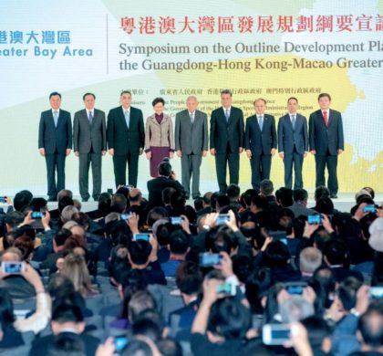 香港将委任专员统筹管理粤港澳大湾区发展办公室