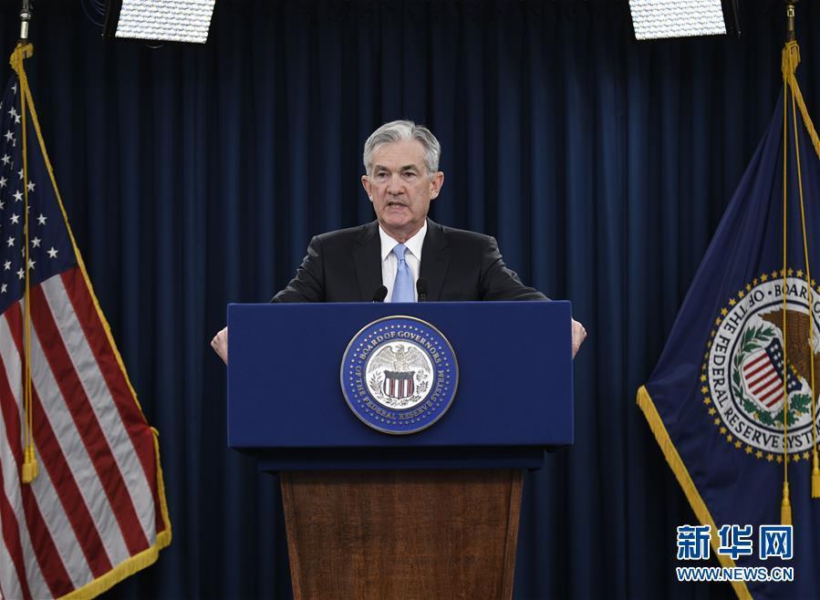 """美联储暗示年内不再加息强化""""鸽派""""立场"""