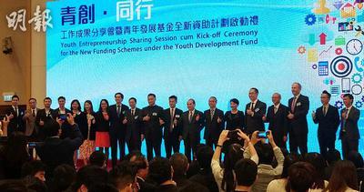 香港推出两项大湾区青年创业资助计划