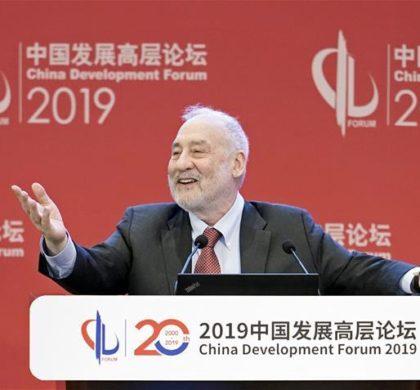 """汇聚高质量发展的""""中国策""""——聆听来自中国发展高层论坛的声音"""