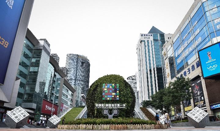 世界新动力:走向成功的中国经济转型