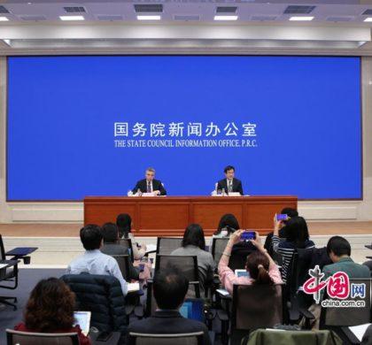 政府工作报告吸收代表委员意见共修改83处