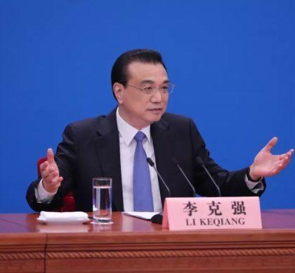 李克强:中美关系向前走的大趋势没有改变