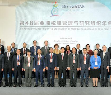 中国不断优化税收营商环境助推外资在华持续发展