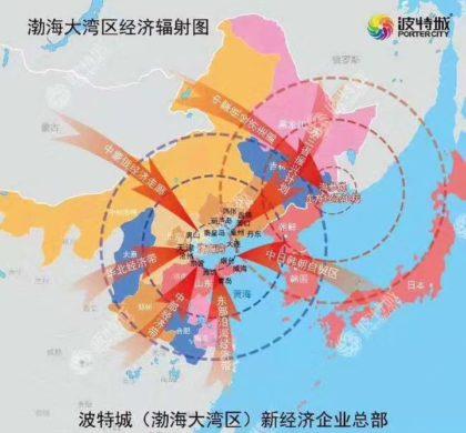 数字自贸区是渤海大湾区最大亮点  专家陈宗建谈湾区经济之五
