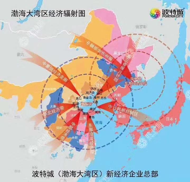 渤海大湾区将构建全球经贸合作创新走廊   新经济专家陈宗建谈湾区经济之六