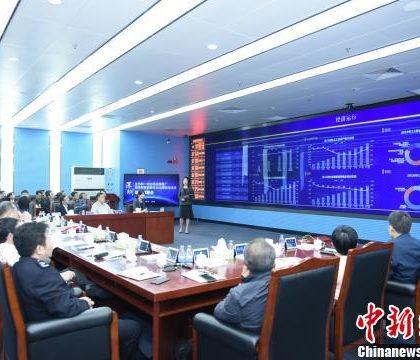 宝安建成深圳首个区级块数据中心