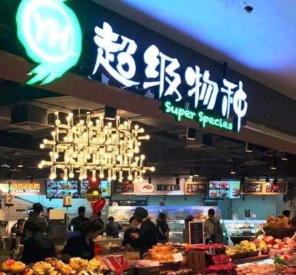 报告显示:中国商业地产行业亟须创新业态与模式