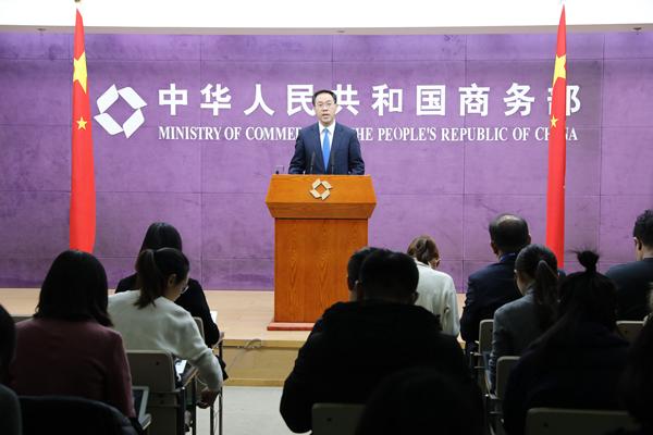 1至2月中国对外投资累计实现156.6亿美元