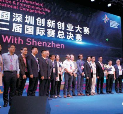 深圳创新创业大赛第三届国际赛来了