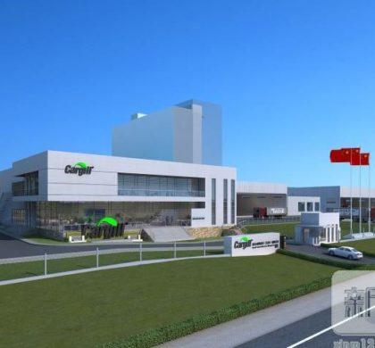 美企嘉吉:持续扩大在华投资,江西宜春工厂已开建