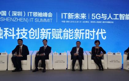 业内人士:中国资本市场变革助力科创企业腾飞