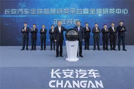 中国的智能革命让机器听得懂土语方言