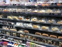 机构预测2019年中国消费品市场增长8.5%左右