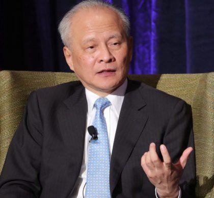"""中国驻美大使呼吁美国不要错失""""一带一路""""发展机遇"""