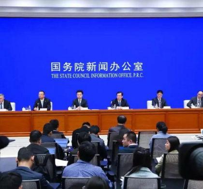 第二届数字中国建设峰会将实现5G信号主场馆全覆盖