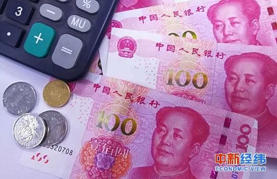 广州缓解民营上市公司融资难题  设立200亿元并购纾困基金