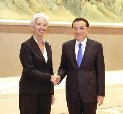 李克强会见国际货币基金组织总裁拉加德
