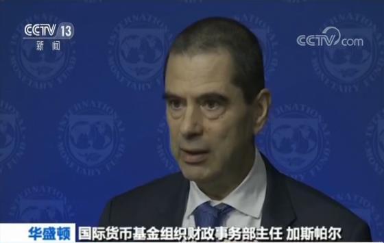 中国财政政策改革取得巨大进步——访IMF财政事务部主任加斯帕尔