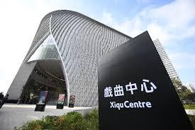 香港文化界人士共话构建人文湾区