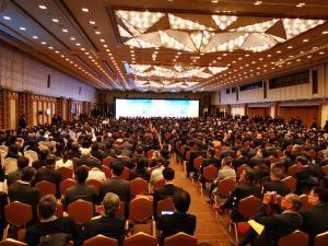 粤港澳大湾区推介会在东京举行,千余人共同探讨湾区机遇