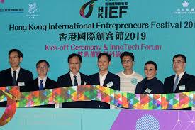 香港国际创客节探讨用创科引领智慧生活
