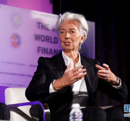 国际货币基金组织警告说提高关税挫伤全球经济