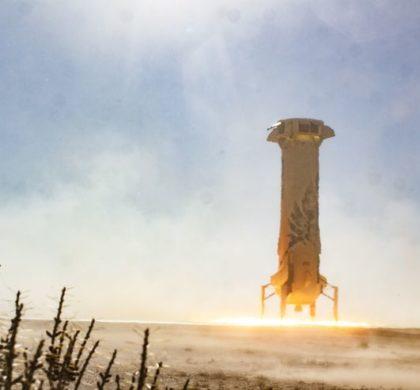 美公司再次成功试飞并回收亚轨道飞行器