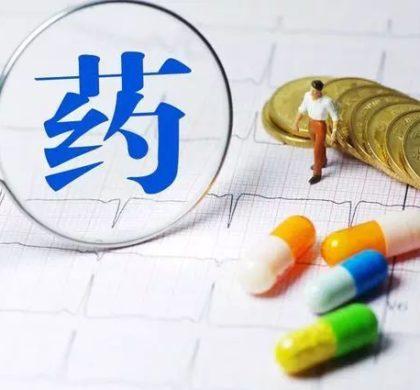 中国国务院关税税则委员会办公室:加税不重叠,药品不加税