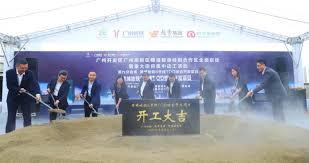穗港智造特别合作区在广州开发区启动建设