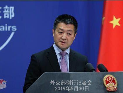 外交部:中方致力于为外国投资者提供更加公平、透明、稳定、可预期的投资市场环境