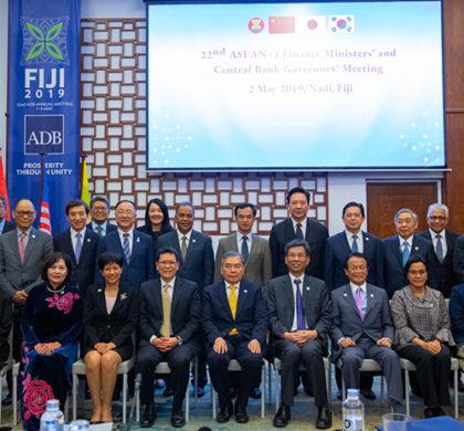 东盟与中日韩财长和央行行长会议聚焦全球和区域经济