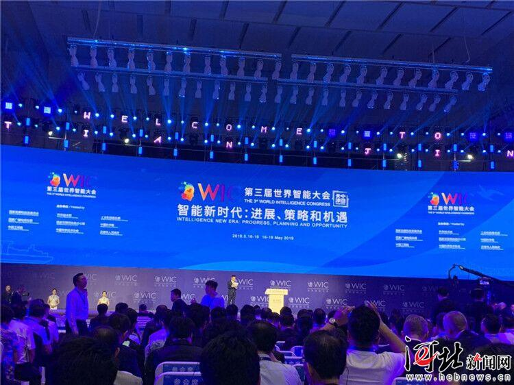 """从世界智能大会感知中国""""泛在电力物联网""""发展"""