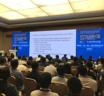 天津将建大数据交易中心加快数据金融体系建设