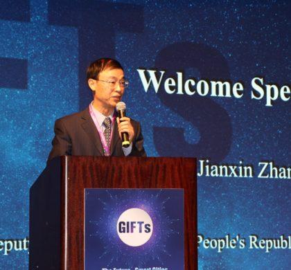 """第二届GIFTs全球未来创新峰会探索""""智慧城市""""方案"""