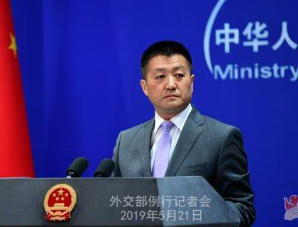 外交部:事实证明外商对华投资依然热情高涨