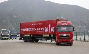 中国要素为全球港口发展提供新路径