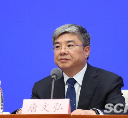 中国将更好发挥国家级经开区吸引外资主力军作用