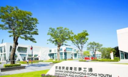 从广州出发 港澳青年如何逐梦大湾区?