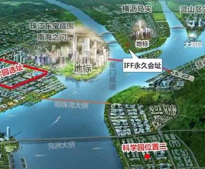 广州将再建一个科学城