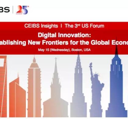 中欧国际工商学院第三届美国数字创新论坛将于15日波士顿举办