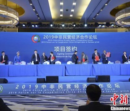 中国民营企业已成对非投资合作主力军