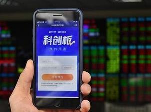 美商界人士表示科创板将为更多中国创新型企业提供新机遇