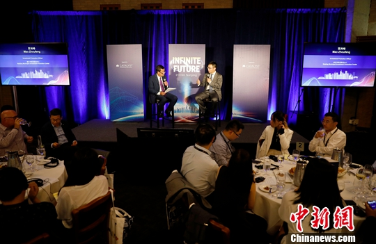 中国南京创新周硅谷站聚焦创新合作