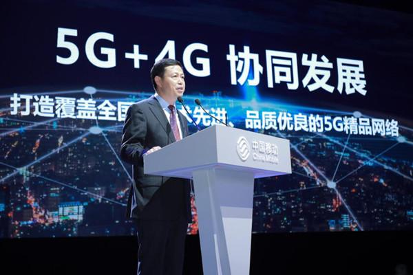 中国移动今年将在全国建设超过5万个5G基站