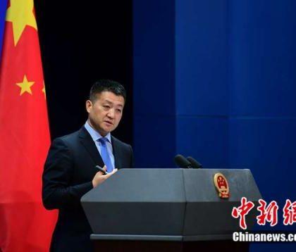 外交部:坚决反对美方滥用国家力量打压中国企业