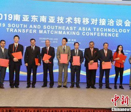 云南与南亚东南亚国家发力联合科创