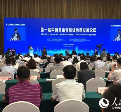 报告:中国自贸试验区累计新设企业60余万家 外企近4万家