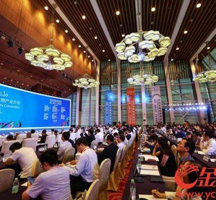 中国生物医药产业发展指数将发布
