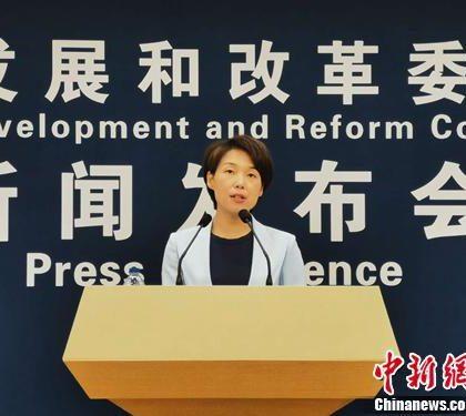 国家发改委新闻发言人:利用中国稀土资源制造产品遏制打压中国发展,我们坚决反对